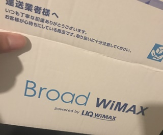Broad WiMAXの箱