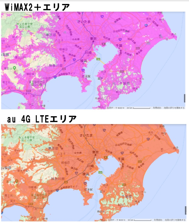 WiMAXとau 4G LTEのエリア